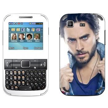 Виниловая наклейка «Джаред Лето» на телефон Samsung C3222 Duos