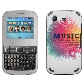 Виниловая наклейка «Надпись Music на разноцветном фоне» на телефон Samsung C3222 Duos