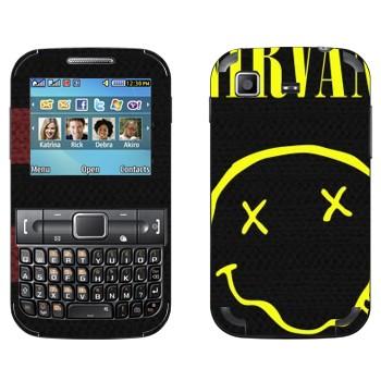 Виниловая наклейка «Нирвана» на телефон Samsung C3222 Duos