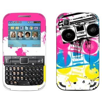 Виниловая наклейка «Разноцветные магнитофоны» на телефон Samsung C3222 Duos