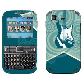 Виниловая наклейка «Звездная электрогитара» на телефон Samsung C3222 Duos