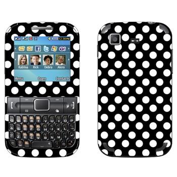 Виниловая наклейка «Белый горошек» на телефон Samsung C3222 Duos