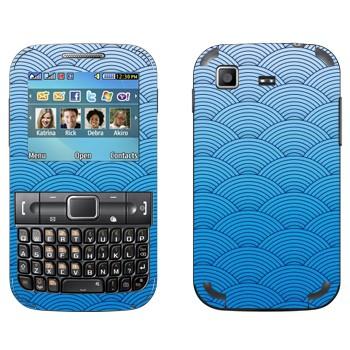 Виниловая наклейка «Синие волны в японских традициях» на телефон Samsung C3222 Duos