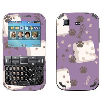 Виниловая наклейка «Следы от кошачьих лап» на телефон Samsung C3222 Duos