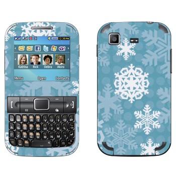 Виниловая наклейка «Снежинки» на телефон Samsung C3222 Duos