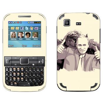 Виниловая наклейка «Путин -  Все OK» на телефон Samsung C3222 Duos