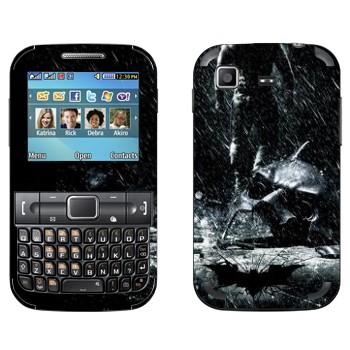 Виниловая наклейка «Бэтмэн - Брошенная маска» на телефон Samsung C3222 Duos