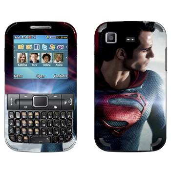 Виниловая наклейка «Человек из стали 3D» на телефон Samsung C3222 Duos