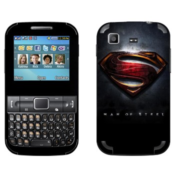 Виниловая наклейка «Человек из стали» на телефон Samsung C3222 Duos