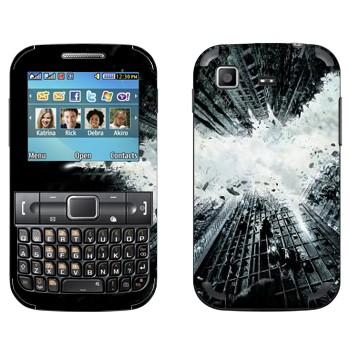 Виниловая наклейка «Темный рыцарь: Возрождение легенды» на телефон Samsung C3222 Duos