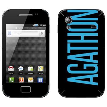 Виниловая наклейка «Agathon» на телефон Samsung Galaxy Ace