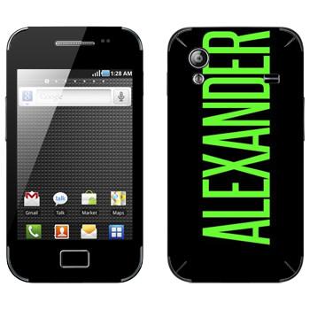 Виниловая наклейка «Alexander» на телефон Samsung Galaxy Ace