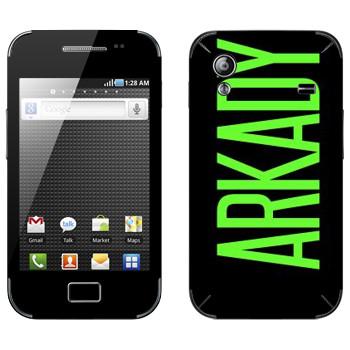 Виниловая наклейка «Arkady» на телефон Samsung Galaxy Ace