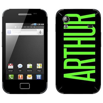 Виниловая наклейка «Arthur» на телефон Samsung Galaxy Ace