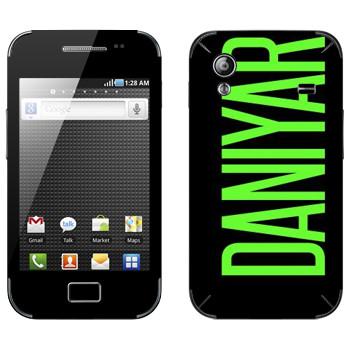 Виниловая наклейка «Daniyar» на телефон Samsung Galaxy Ace
