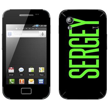 Виниловая наклейка «Sergey» на телефон Samsung Galaxy Ace