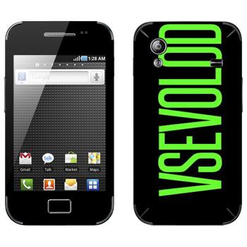 Виниловая наклейка «Vsevolod» на телефон Samsung Galaxy Ace