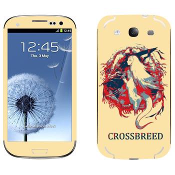 Виниловая наклейка «Dark Souls Crossbreed» на телефон Samsung Galaxy S3