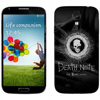 Виниловая наклейка «Тетрадь смерти  - Лого» на телефон Samsung Galaxy S4