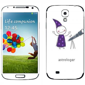 Виниловая наклейка «Маленький астролог» на телефон Samsung Galaxy S4
