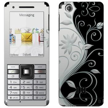 Sony Ericsson J105 Naite