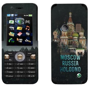 Виниловая наклейка «Москва - Храм Василия Блаженного» на телефон Sony Ericsson K530i