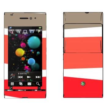 Sony Ericsson U1 Satio