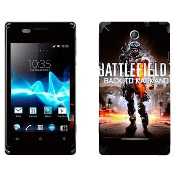Виниловая наклейка «Battlefield: Back to Karkand» на телефон Sony Xperia E/Xperia E Dual