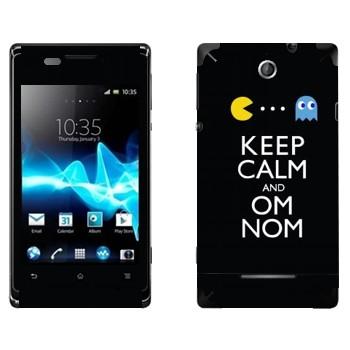 Виниловая наклейка «Pacman - om nom nom» на телефон Sony Xperia E/Xperia E Dual