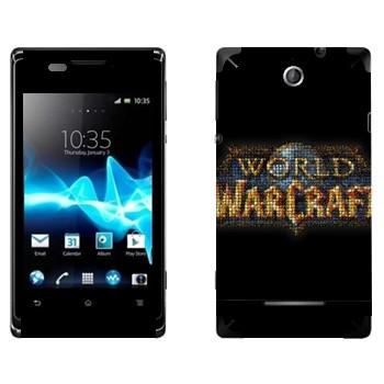 Виниловая наклейка «World of Warcraft логотип» на телефон Sony Xperia E/Xperia E Dual
