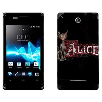 Виниловая наклейка «Чеширский Кот - American McGee's Alice» на телефон Sony Xperia E/Xperia E Dual