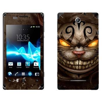 Виниловая наклейка «Чеширский Кот - Алиса в стране чудес» на телефон Sony Xperia E/Xperia E Dual