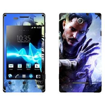 Виниловая наклейка «Dragon Age - Маг» на телефон Sony Xperia E/Xperia E Dual