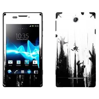 Виниловая наклейка «Dying Light руки зомби» на телефон Sony Xperia E/Xperia E Dual