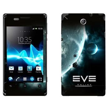 Виниловая наклейка «EVE игры» на телефон Sony Xperia E/Xperia E Dual