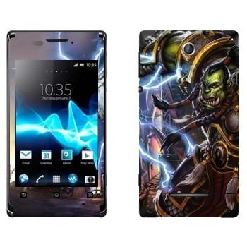 Виниловая наклейка «Орк - World of Warcraft» на телефон Sony Xperia E/Xperia E Dual