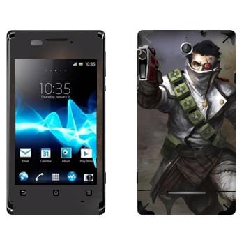 Виниловая наклейка «Shards of war Flatline» на телефон Sony Xperia E/Xperia E Dual