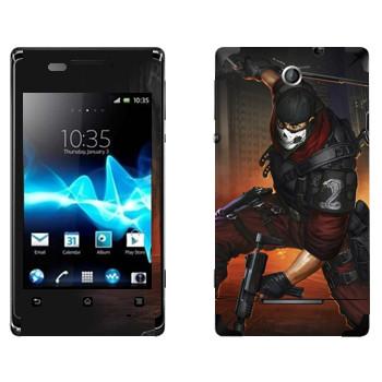 Виниловая наклейка «Shards of war Кобра» на телефон Sony Xperia E/Xperia E Dual