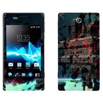Виниловая наклейка «Star Conflict сцена» на телефон Sony Xperia E/Xperia E Dual