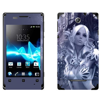 Виниловая наклейка «Тера Кастаник» на телефон Sony Xperia E/Xperia E Dual