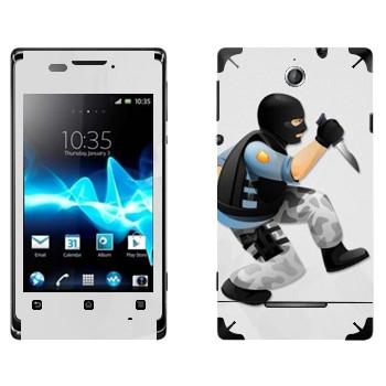 Sony Xperia E/Xperia E Dual