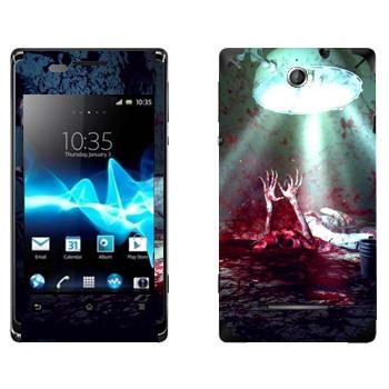 Виниловая наклейка «The Evil Within  - Кровавое месиво» на телефон Sony Xperia E/Xperia E Dual