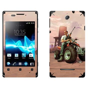 Виниловая наклейка «Тревор на квадрацикле - GTA5» на телефон Sony Xperia E/Xperia E Dual